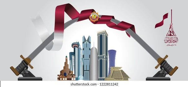 Qatar national day celebration , contain landmarks, logo and flag,Sword Arch inscription in Arabic translation : qatar national day 18 th december. vector illustration