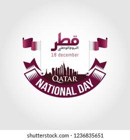 Qatar national day celebration with landmark and flag 18 th december. vector illustration