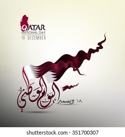 Qatar national day, Qatar independence day in december 18 th. the arabic script means '' december 18 th - the national day''