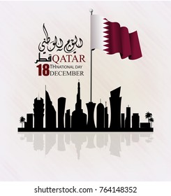 Qatar national day, Qatar independence day , december 18 th . translation: Qatar national  day 18 december