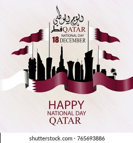 Qatar national day, independence day , december 18 th . translation: Qatar national  day 18 december