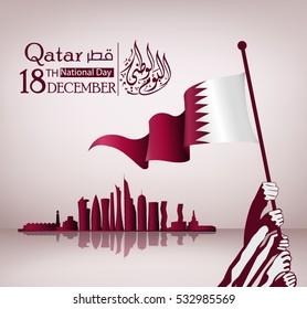 Qatar national day, Qatar independence day . translation: Qatar national day
