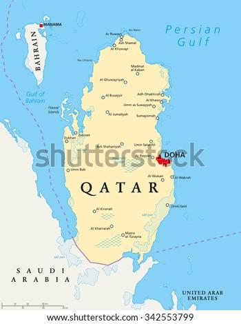 Qatar Political Map Capital Doha National Stock Vector Royalty Free