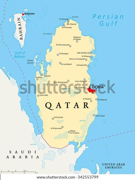 Qatar Political Map Capital Doha National Stock Vector Royalty