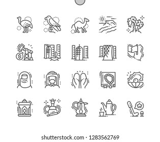 Qatar Well-crafted Pixel Perfect Vector Thin Line Icons 30 2x Grid for Web Graphics and Apps. Simple Minimal Pictogram