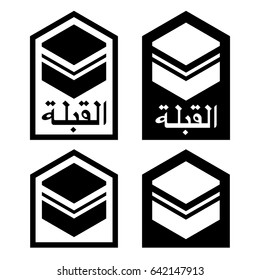 Qibla (english translation of Arabic inscription) - direction that should be faced when a muslim prays. It is fixed as the direction of the Kaaba in Mecca.