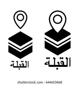 Qibla (english translation of Arabic inscription) location - muslim shrine direction for prayer . Kaaba, Mecca, Saudi Arabia. Vector isolated Islamic silhouette icons set.