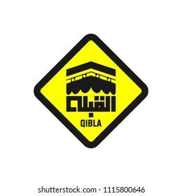 qibla sign, qibla icon, muslim prayer direction, Kaaba direction, mecca direction on saudi arabia.