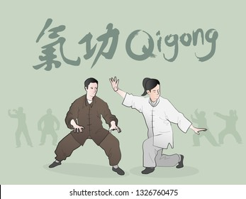 Qigong posture with chinese calligraphic background