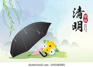 Qingming festival or Tomb-sweeping day. A black umbrella with bouquet on a rainy day. Ching Ming festival flat vector illustration. (translation: Qing Ming)
