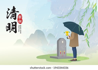 Qingming festival or Tomb-Sweeping Day. People holding umbrella and flowers visiting ancestors graves to pay respect. Rainy day, spring landscape vector illustration. (text: Ching Ming festival)