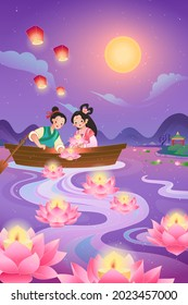 Qixi festival banner. Illustration of cowherd putting lightened candles onto river flowers with weaver girl on a boat