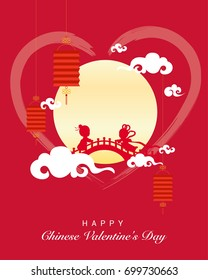 Qixi festival or Chinese Valentine's day Vector illustration, Celebrates the annual meeting of the cowherd and weaver girl on seventh day of the 7th month.