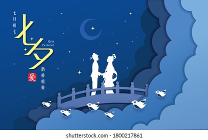 Qixi Festival or Tanabata festival paper art. Celebration of the dating of cowherd & weaver girl. Chinese Valentine's day vector illustration. (translation: 7th of July, let's have a date on magpie bridge)