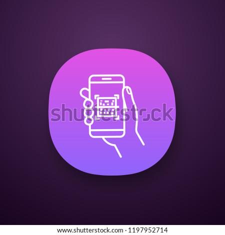 QR Code Scanner Smartphone App Icon Stock Vector (Royalty