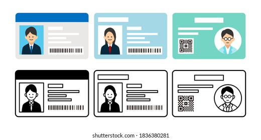 Qualification, license, ID card, avatar face icon vector illustration image material