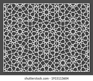 Quasi-periodic Middle Eastern Pattern. Laser Cutting Template.