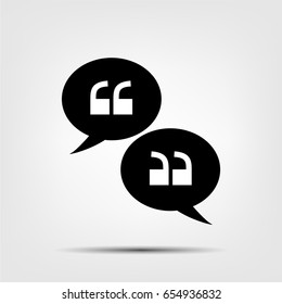 quate sign icon,quatation icon,vector illustration