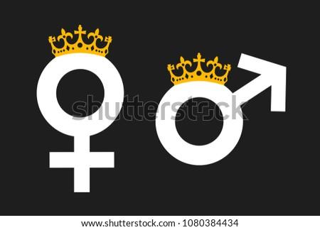 Queen King Monarch Crown Symbol Monarchy Stock Vector Royalty Free