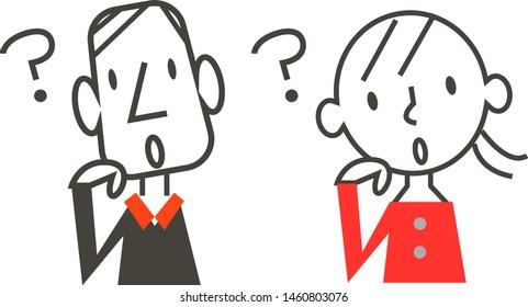 Couple Question Mark Images, Stock Photos & Vectors