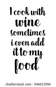 Quote Food calligraphy style. Hand lettering design element. Inspirational quote: I cook with wine sometimes i even add it to my food.