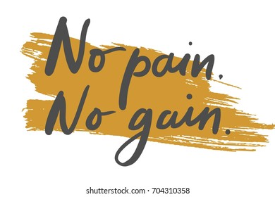 2740 No No Gain Images Royalty Free Stock Photos On Shutterstock
