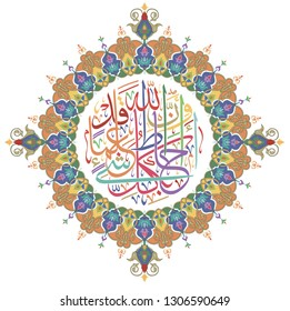 Quran 65 12. Allah is He Who created seven heavens and of the earth. The commandment comes down between them so that you may know that Allah is capable of all things and that Allah embraces all things