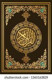 Quran Cover. Arabesque. The Koran Arabic calligraphy means ''Quran Kareem. .the Qur'an is the holy book of Islam. vector illustration