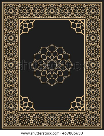 quran template cover black gold design stock vector royalty free
