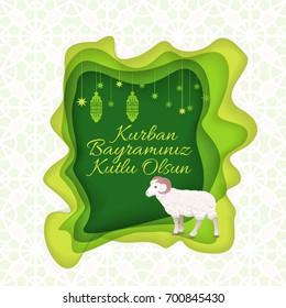 "Qurban Day Greeting Message Card, Flyer, Banner Template - Turkish Text ""Kurban Bayraminiz, Kutlu Olsun"". ""Festival of the sacrifice, be Blessed"" at English"