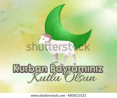 Qurban day greeting message card flyer stock vector royalty free qurban day greeting message card flyer banner template turkish text kurban bayraminiz m4hsunfo
