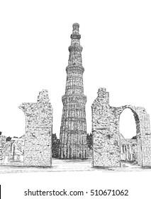 Qutub Minar Vector Illustration - New Delhi, India Unesco World Heritage Site