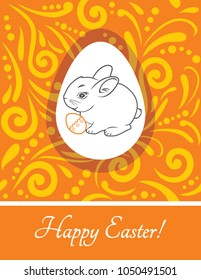 Rabbit with Easter egg. Vintage design for Easter greeting card. Vector