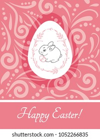 Rabbit with Easter egg. Vintage design for greeting card. Vector
