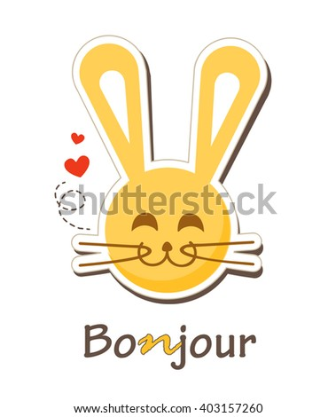 Rabbit Saying Bonjour Means Good Morning Stock Vector Royalty Free