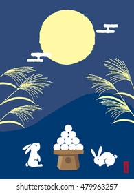 Rabbits viewing the moon.Mid-autumn festival illustration of bunny with full moon on starry night background. Cartoon character.