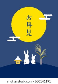 """Rabbits viewing the moon.Mid-autumn festival illustration of bunny with full moon on starry night background. Cartoon character. /Japanese translation is """"Moon viewing."""""""