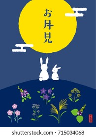 Rabbits viewing the moon.Mid-autumn festival illustration of bunny with full moon on starry night. Cartoon character.
