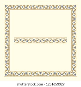 rabic Floral Frame. Traditional Islamic Design. Mosque decoration element. Elegance Background