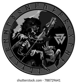 Ragnarok. Battle of the God Odin with the wolf Fenrir. Illustration of Norse mythology, isolated on white, vector illustration