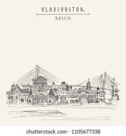 Railway station in Vladivostok, Russia, Russian Far East, end of Transsiberian railway, and Golden Bridge. Architecture travel sketch, vintage hand drawn touristic postcard. Vector