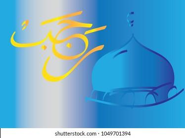 Good Rajab Eid Al-Fitr Greeting - rajab-month-islamic-calendar-two-260nw-1049701394  Photograph_119729 .jpg
