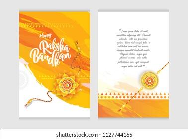 Raksha Bandhan Greeting Card Template Front and Back Vector Illustration