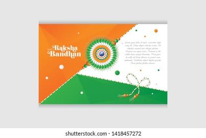 Raksha Bandhan Greeting Card Template with Tri Color Background