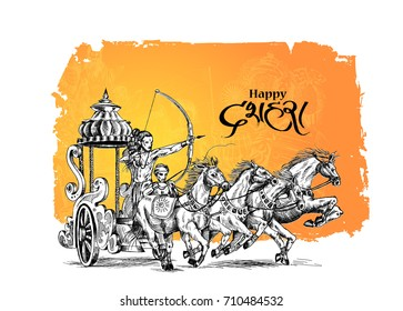 Rama killing Ravana in Happy Dussehra background showing festival, Hand Drawn Sketch Vector illustration.