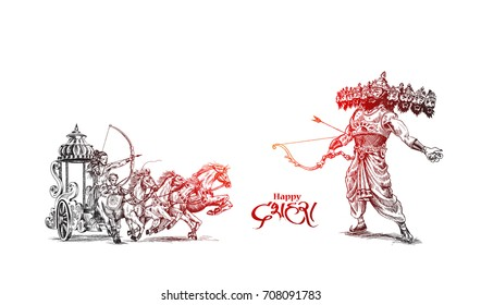 Rama killing Ravana with ten heads Happy Dussehra background showing festival, Hand Drawn Sketch Vector illustration.