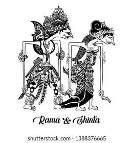 Rama Shinta Javanese Wayang Kulit Puppet Vector Illustration