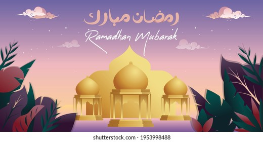 Ramadaan mubarak with leaves and sunset evening background vector illustration for banner website