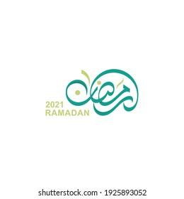 Ramadan 2021-  Arabic calligraphy freehand type - Vector