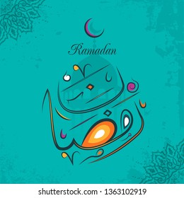 """Ramadan in Arabic Calligraphy Greetings, Translate""""Is the month of fasting, which is one of the pillars of Islam"""" you can use it for greeting card, Poster - Vector 7"""